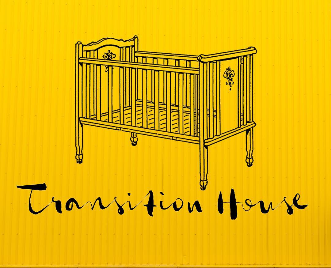 The Transition House is where our babies wait until they are placed with a loving family. We need your help to keep this program up and running. Please prayerfully consider partnering with us to support the Transition House.